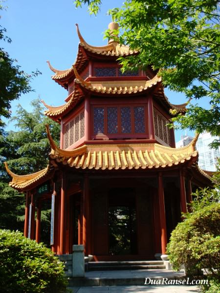 Chinese Garden of Friendship in Sydney, Australia