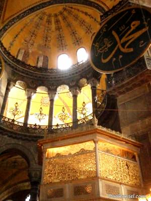 Di dalam Hagia Sophia, Istanbul, Turki