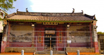 A temple in Kam Tin, Hong Kong