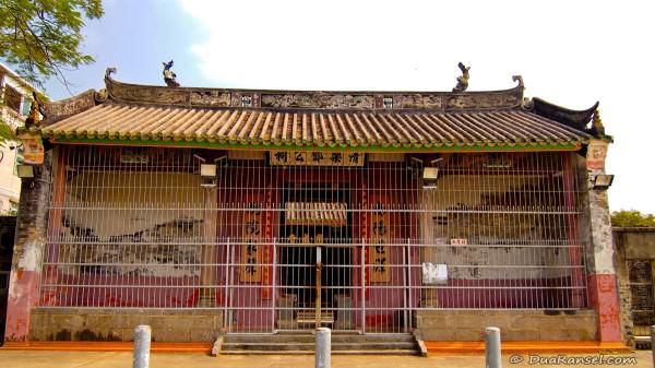A temple in Kam Tin, Hong Kong