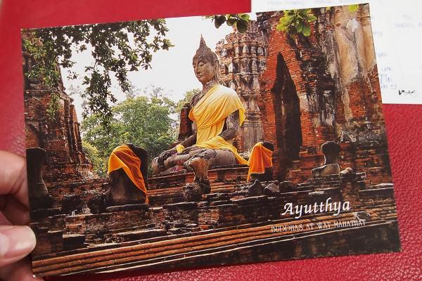 Kartu Pos DuaRansel 113 - Wat Mahathat Ayutthaya Thailand