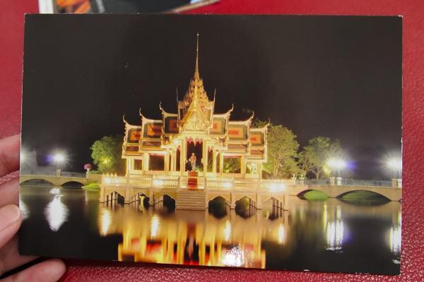 Kartu Pos DuaRansel 114 - Bang Pa-In Ayutthaya Thailand