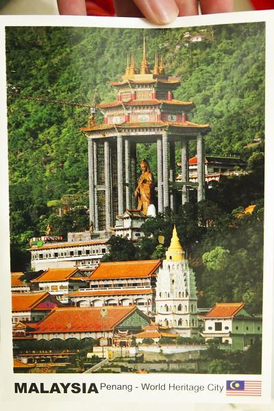 Kartu Pos DuaRansel 116 - Kek Lok Si Temple Penang Malaysia