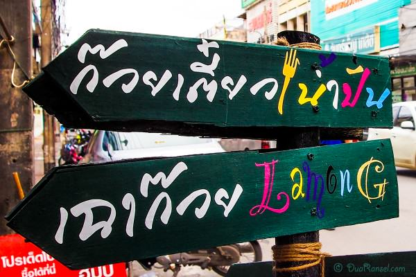 Thailand Lopburi - street sign