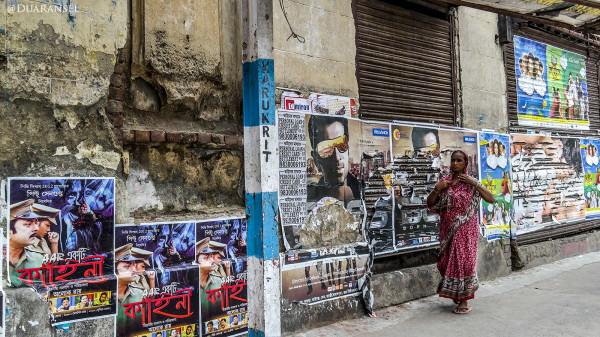 Woman Kolkata saree